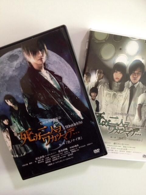 ひな祭りプレゼント企画!ゴールデンボンバー喜矢武豊さん、野水伊織さん、中河内雅貴さんが出演し話題となった「死が二人ヲワカツマデ・・・」DVD一章&二章セットで1名様へプレゼント!フォロー&RTで応募OK!締切は3/3まで! http://t.co/iaMi9eVjXm