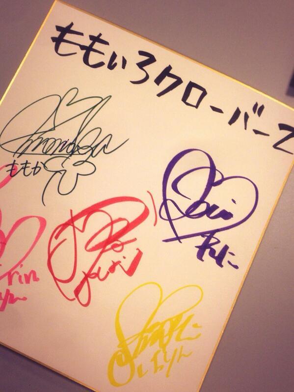 【Ustream大賞記念】ももいろクローバーZサイン入り色紙を抽選で1名さまにプレゼント #Ustream 日本版公式Twitter @ustream_jp をフォローして、このツイートをRTしてください。2014年3月31日まで。 http://t.co/uKNBomfniA