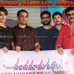 RT @iqlikmovies: Chandama Kathalu Audio launch featuring drop-dead glamorous Lakshmi @LakshmiManchu >> http://t.co/GGZQxzdMid http://t.co/s…