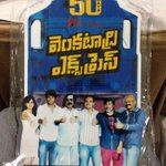 My careers 1st genuine 50days shield..hope to see many more with your love and support :) #VenkatadriExpress http://t.co/aCYzXWjve2