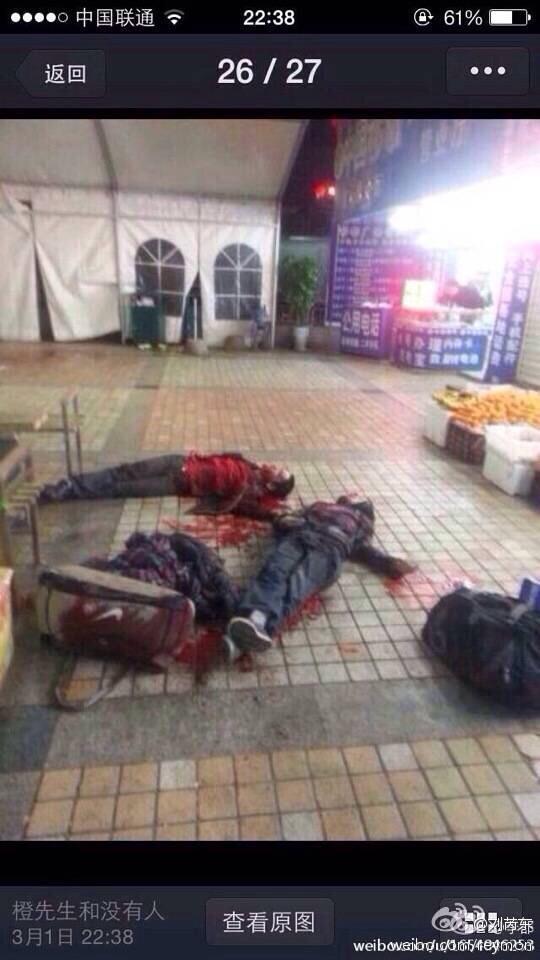 More picture of the kunming blood shed: unbelievable. http://t.co/dQPsvONQHQ