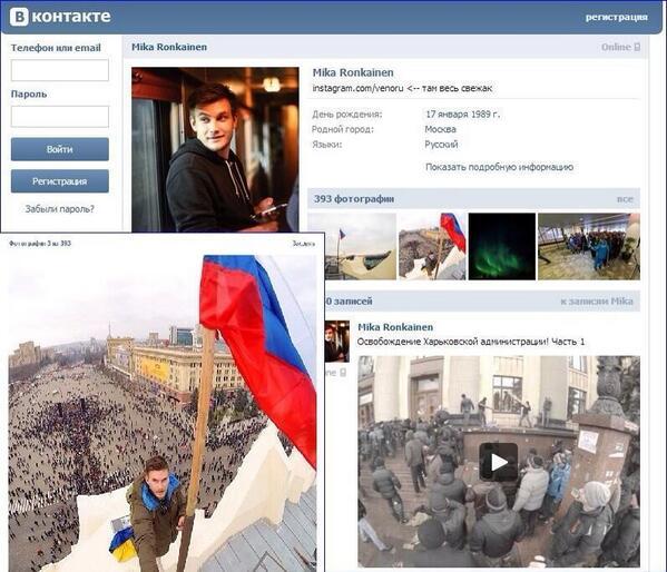 Москалі навіть не никаються. Російський прапор в Харкові піднімав москвич http://t.co/D3dcqayINm