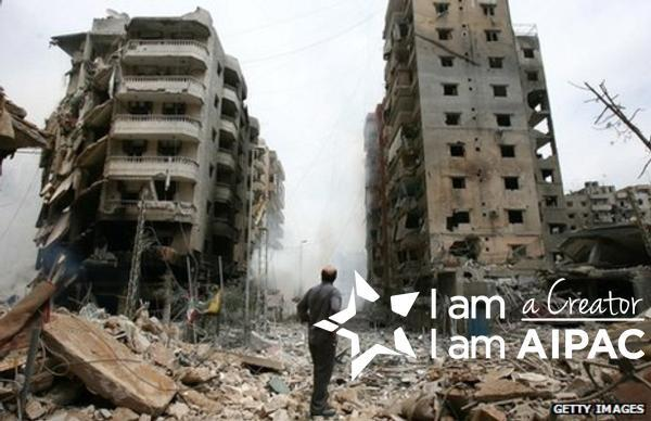 I am a creator #AIPACpride South Beirut, 2006 http://t.co/uyAXMmgrvl