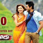 RT @Shruti_Maniacs: #Yevadu completes 50 days today ... Congratulations to the whole team @shrutihaasan #RamCharan #BlockBuster :)) http://…