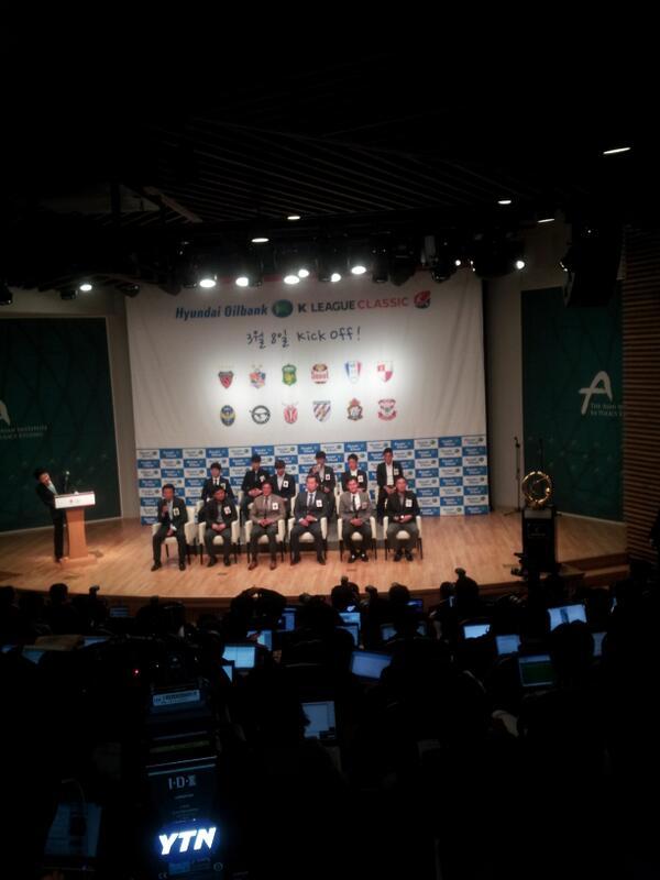K리그 클래식 미디어데이...토요일 격돌 감독님들.. http://t.co/3UsGUtbHJB