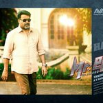 RT @Mohanlal: Mr.Fraud Official Poster @unnikrishnanb http://t.co/6h0413ZtxR