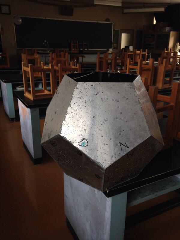 懐かしのプラネタリウムを発掘 http://t.co/TLz0mM8hku
