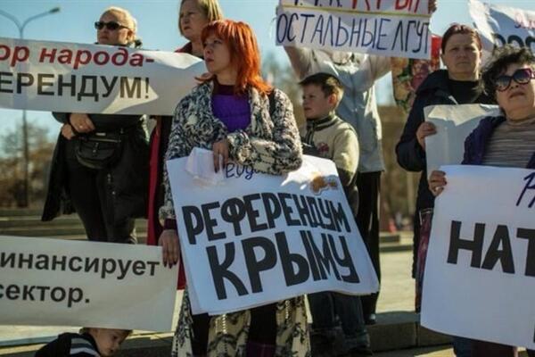 Референдум в Крыму. Признают или нет?
