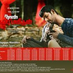 RT @gvprakash: Ringtone codes of nsm my caller tune is yelelo .. Do catch your caller tune http://t.co/1AMvLq5Nb1