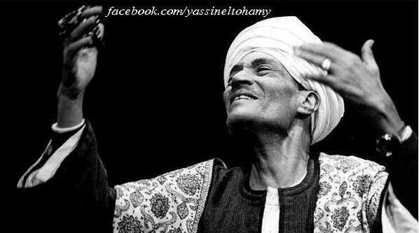 رحم الله سلطان المداحين ،، الشيخ احمد التونى في ذمة الله .. http://t.co/fSLWbRa87W