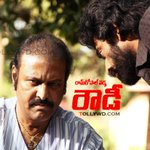RT @tollywd: Brand New Pic of Mohan Babu from #Rowdy @LakshmiManchu @HeroManoj1
