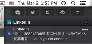 传说中的 LinkedIn 进入中国…… http://t.co/GN3S03pDq7
