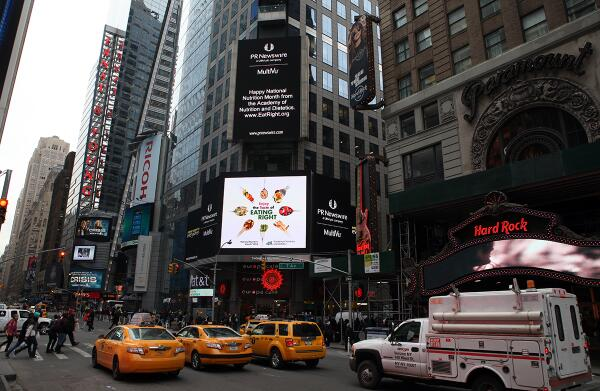 National #Nutrition Month in Times Square! #NNM #eatright   http://t.co/rDtgyWJVsp