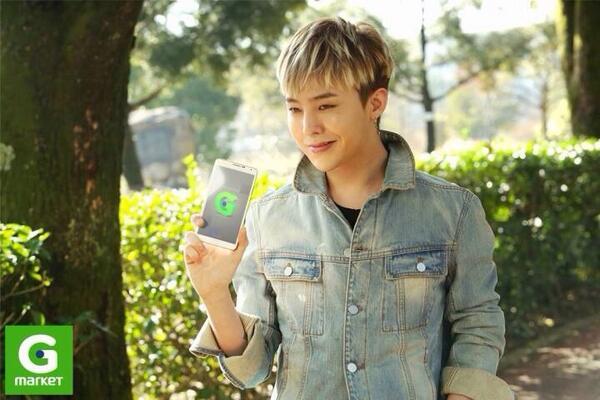 RT @yuuka4893: G-Dragon (logo G-market) ② http://t.co/X93JYtJJdR