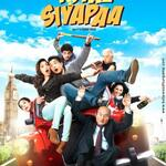 Total Siyapaa releases today. Go and watch it for Ali, Yami & Kirron ji. They are hilarious in it.:) http://t.co/fLi21HiILg