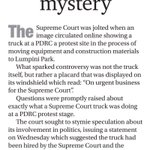 RT @RichardBarrow: [Bangkok Post] Supreme Court accused of helping to set up the PDRC rally stage at Lumpini Park #Bangkok #Thailand http://t.co/ONWupP1uQs