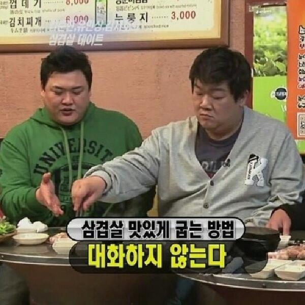 삼겹살을 맛있게 굽는방법~~^^ http://t.co/pAEqmU2Err