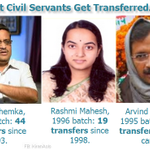 RT @KiranKS: Forget what #AKasksModi.. lets ask Kejriwal. how come you were NEVER transferred in your entire babu career? http://t.co/yIgqtZ0SSm