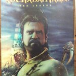 RT @StudioFlicks: Superstar's @Kochadaiiyaan 3D Photo Invite  @Mediaone_Global @ErosNow @sound_a_rajini #RajiniKanth @deepikapadukone