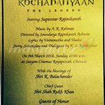 RT @bharathmssr: Dr. @themohanbabu is attending the audio launch of rajinkanth's Kochadaiyaan  @LakshmiManchu @HeroManoj1