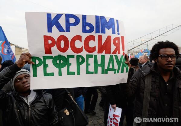 RT @rianru: На митинге в поддержку жителей Крыма на Васильевском спуске Москвы http://t.co/ANESbeIONZ