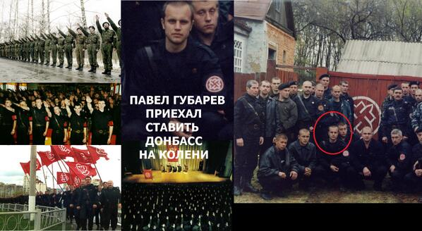Суд подтвердил, что фонд Витренко с помощью российских денег, финансировал терроризм на Донбассе - Цензор.НЕТ 4312