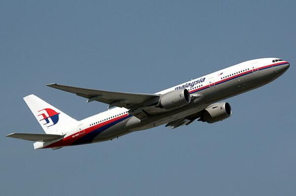 "Latest on disappeared flight #MH370: http://t.co/V1YV52L1kN ""No idea where this aircraft is right now."" http://t.co/uOLyJh5fhx"