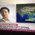 "RT @ayshardzn: ""Possibility of aircraft crash is high"" #PrayForMH370 http://t.co/2qyHfSPlLH"