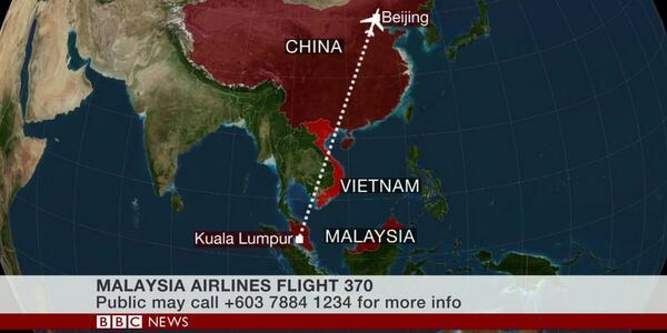 @dgptf: @updates_mh370: MH370 is unconfirmed to be off the coast of Vietnam's Ca Mau, South-China Sea http://t.co/wAqyifRqBZ
