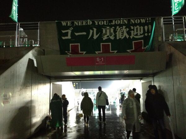 いい写真だなあ。 RT@TAKACHAN007 アルウィン、松本山雅ゴール裏入口の弾幕。この英語表記となぜかくも違うのか? http://t.co/Jw9QOJBRtH