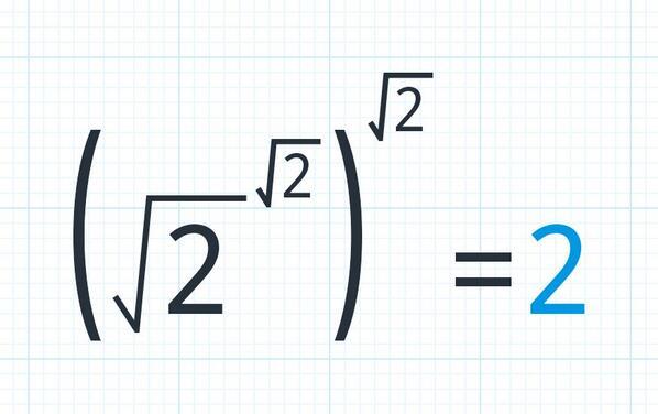 無理数の無理数乗で有理数になるものが存在するのかの証明で使う式。√2^√2が有理数ならばそれが答えで、そうでなければ(√2^√2)^√2=2がその答え。√2^√2が実際に有理数なのか無理数なのか不明のまま証明が終わるのがすごい。 http://t.co/axdffsc1CA
