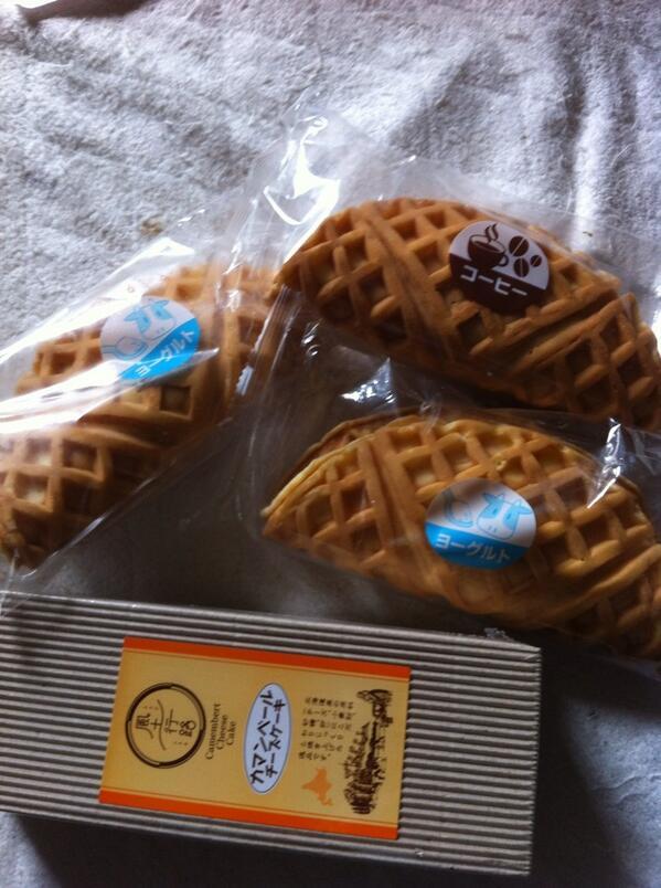 これ全部合わせて3千円くらいで買わされた http://t.co/jgvarxeu0O