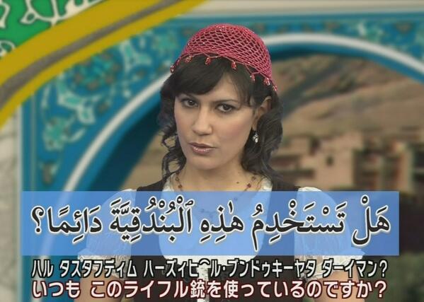 アラビア語講座といえば、これだよなぁ http://t.co/CYu41Yt8cy