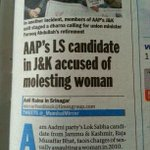 Wonderful gift from @ArvindKejriwal on Womens Day @HDLIndia @ippatel @iHardikBhatt @HDL_TN #HDL http://t.co/fWLmIp8hku