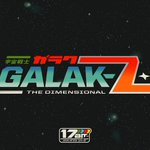 Space shooter Galak-Z coming to PS Vita: http://t.co/ty9YYdAuck Randomly-generated battles with an anime twist http://t.co/8akOhH7a0e