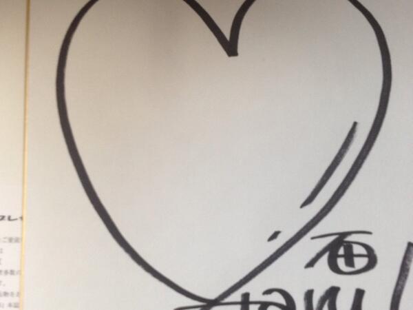 文献書院•••••入荷情報 石田晴香 AKB48  BOMB 抽選サイン入り色紙 証明書付き 1点ものです。通販も承ります。 #AKB48  #アイドル  #古本 http://t.co/tnu58anBMw