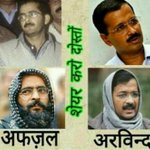 RT @pragnik: Look @ the eye opener Arvind & his Idol Afzal G http://t.co/dOkm517x0z