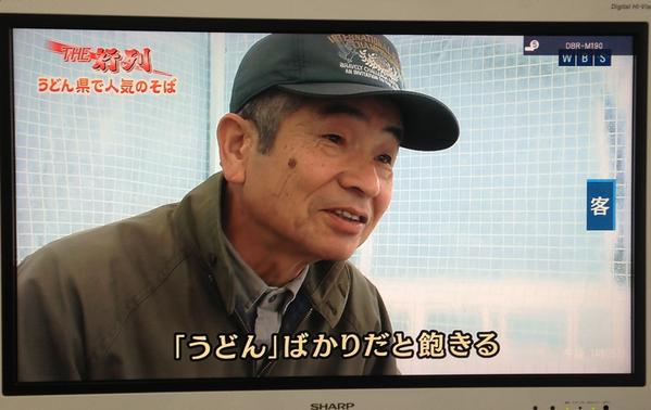 香川県民の衝撃の本音。 http://t.co/E1XyNbo0Eo