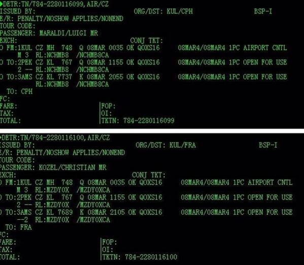 Holy crap. RT @yierzhou: #MH370 Malaysia: two passengers with stolen passport have consecutive ticket numbers. http://t.co/b2GFasGwN2