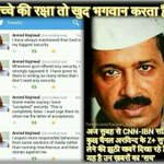 "RT @sanjeev_goyal: Poster-""Truth needs no security"". @ArvindKejriwal exposes d Truth of media reports saying he accepted Z+ security http://t.co/6618OA9BRN"