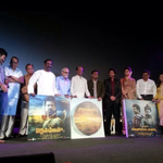 RT @SonyMusicSouth: #Kochadaiiyaan - Audio CDs now in stores. http://t.co/tCEq7j4gjg