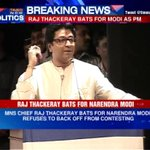 MNS Chief Raj Thackeray bats for Narendra Modi for Prime Minister post, refuses to back off from contesting http://t.co/bqCHzFWTsi