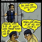 Watch Gujarat kaa Sach in Cartoon: http://t.co/TL1UEKOlqE