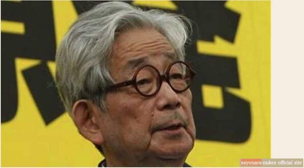 #大江健三郎 ░▒▓►次にだまされてしまえば、私たちの未来はない  大江氏「政府の『原発を再稼働しても恐ろしいことは起こらない』という宣伝は、戦争中に『戦争で悲惨なことにはならない』とだましたことと同じだ。」郡山集会(3月 8日) http://t.co/WnPVnKVmIZ