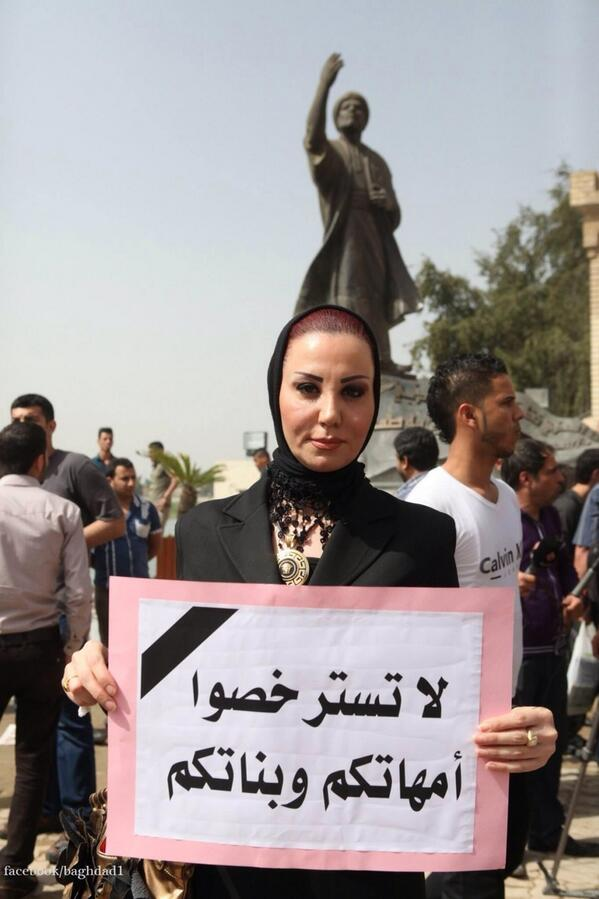 #Iraqi #women mourn on intl women day 2 protest a proposed law that allow a #men to marry 8 years old girls http://t.co/WrxAr7yipJ