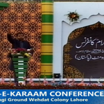 Junaid Iqbal TV anchor addressing to the #SufiConference #MQM #Lahore http://t.co/mGCXY25Odw
