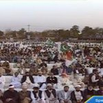 Large crowd present at #SufiConference organised by #MQM in Doongi Ground, Lahore http://t.co/Ok2ak5ZOD5 @SQAM82