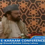 Syed Bilal Hussain Sahab addressing to the #SufiConference #MQM #Lahore http://t.co/GLtHir3v5r