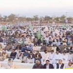 RT @nawabwasay: Huge crowd at Doongi Ground ,Lahore gathered there for #SufiConference @EngrTauseef @EngrFaizanSheik @Ansab_Khan http://t.co/2NIaIxfiQO""