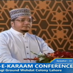 Speaker:- Dr Alama Moulana Jameel Rathore From Karachi Now Addressing MQM Lahore #SufiConference http://t.co/xlTqX3FXwa